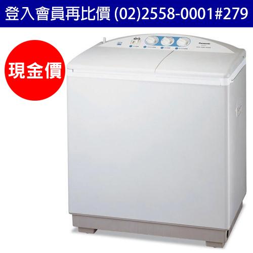 【登入會員再比價-現金價】國際牌Panasonic雙槽洗衣機 NW-90RC 非變頻 9公斤 (台灣松下簽約經銷商)