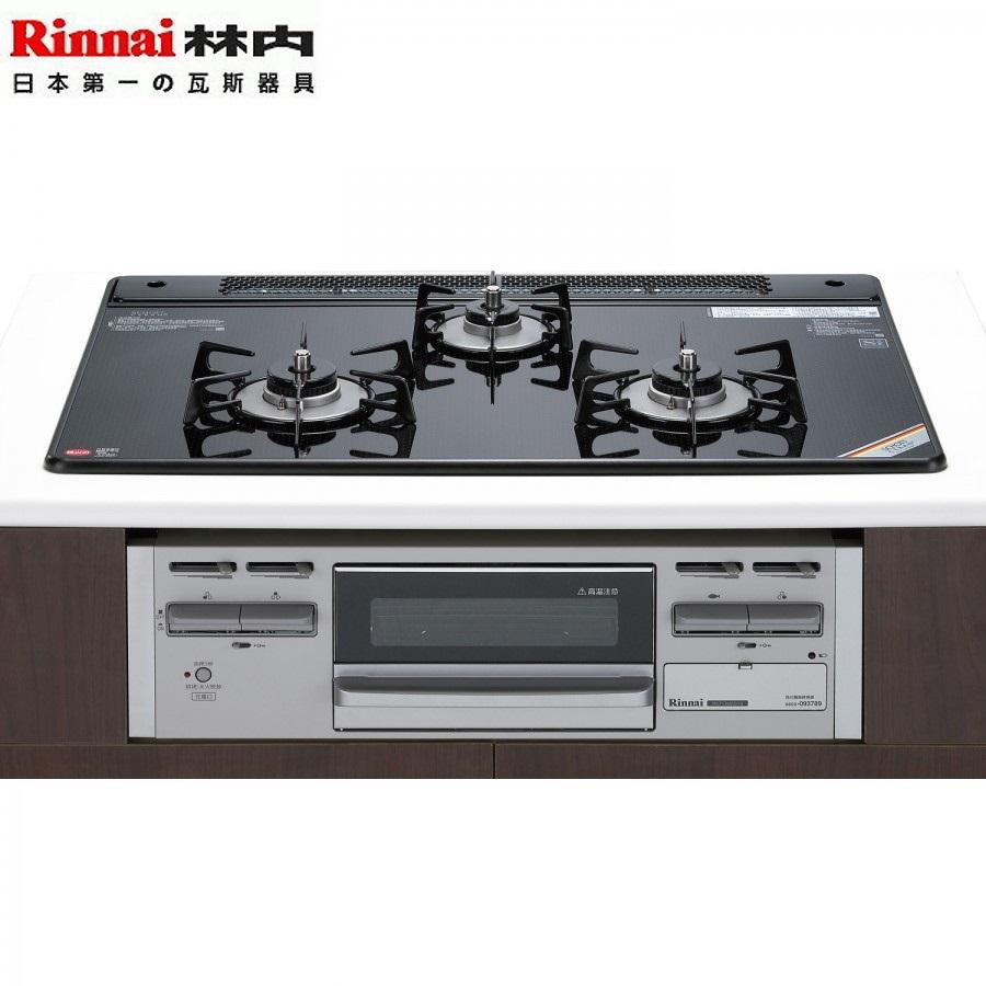 RINNAI林內 RB71AM3B1S-VW-TR 嵌入式 防漏三口瓦斯爐+小烤箱