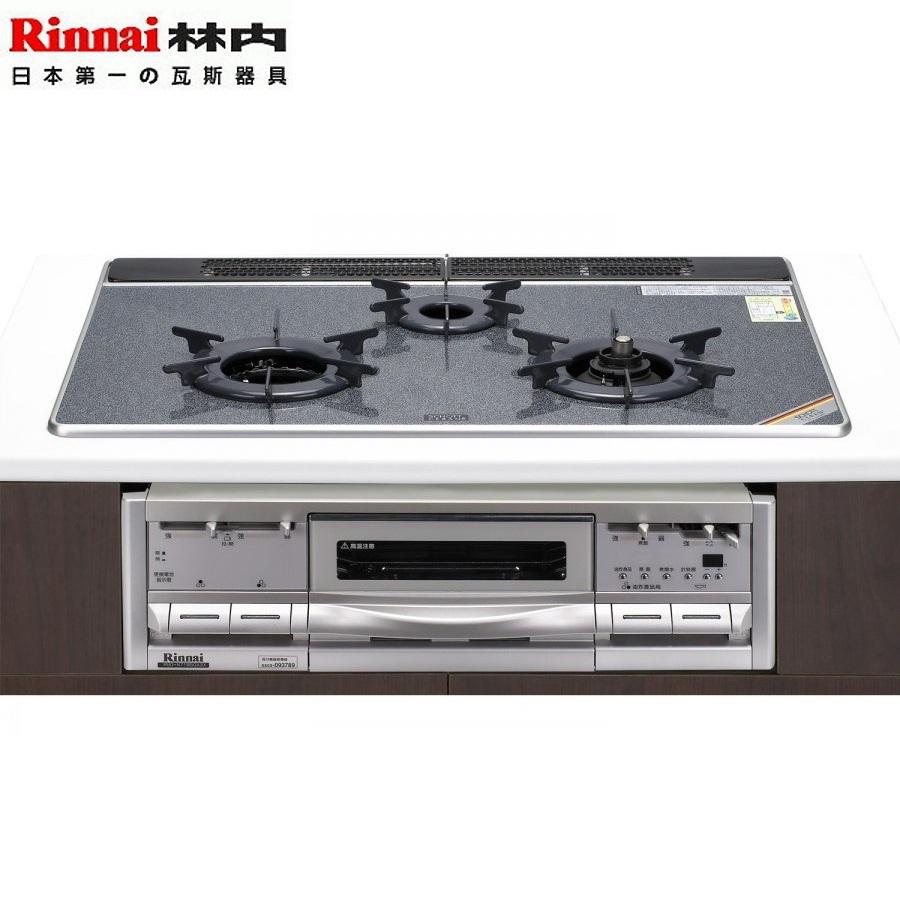 RINNAI林內 RBG-N71W5GA3X-SVL-TR 嵌入式 內焰三口瓦斯爐+小烤箱