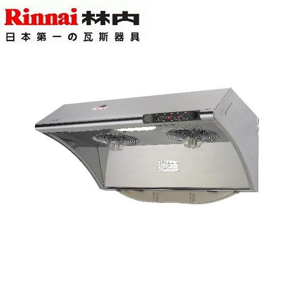Rinnai 林內 RH-8033S 斜背深罩式 水洗+電熱除油排油煙機 80cm 不鏽鋼