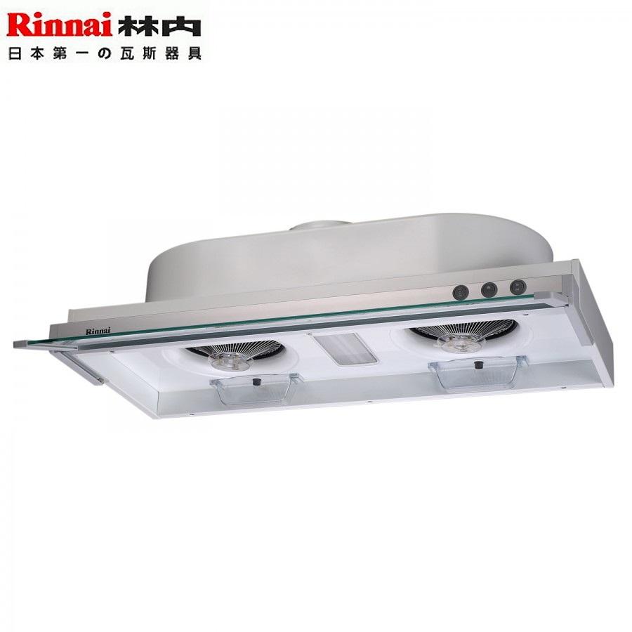 Rinnai 林內 RH-9079 隱藏式 排油煙機 白色烤漆 90cm