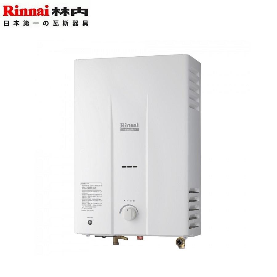 Rinnai林內熱水器 RU-B1021RFN 屋外一般型10公升