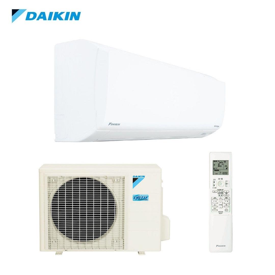 DAIKIN 大金 橫綱系列 RXM28NVLT / FTXM28NVLT 變頻冷暖一對一分離式冷氣4-6坪