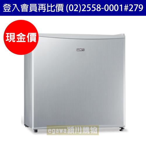 【現金價】聲寶SAMPO冰箱 SR-A05 單門 47公升 (聲寶經銷商)