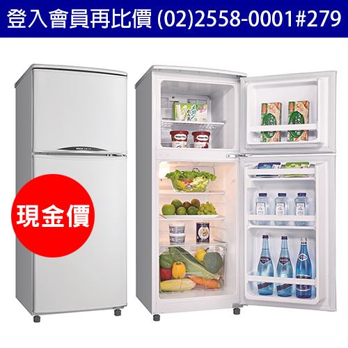 【現金價】三洋SANLUX冰箱 SR-B123B3 能效2級 二門 123公升 (台灣三洋經銷商)