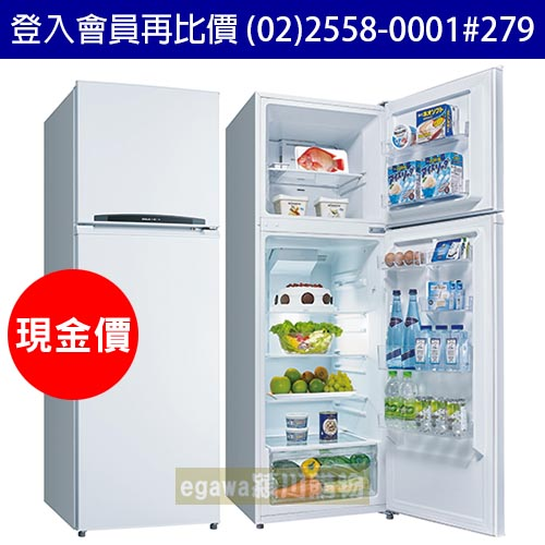 【現金價】三洋SANLUX冰箱 SR-B250B3 能效2級 定頻二門 250公升 (台灣三洋經銷商)