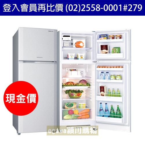 【現金價】三洋SANLUX冰箱 SR-B310BV 變頻 二門 310公升 (台灣三洋經銷商)