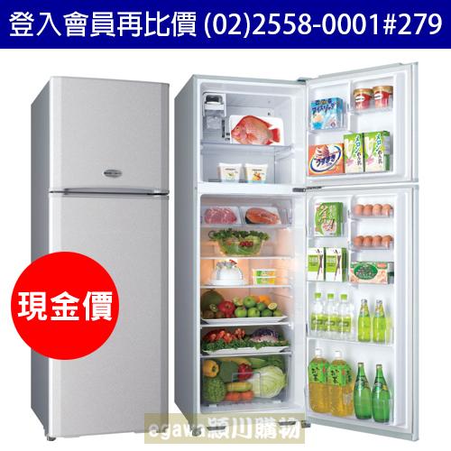 【現金價】三洋SANLUX冰箱 SR-B380B 能效5級 定頻二門 380公升 (台灣三洋經銷商)