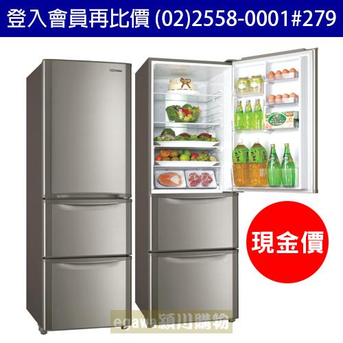 【現金價】三洋SANLUX冰箱 SR-B380CVF 能效4級 變頻三門 380公升 (台灣三洋經銷商)