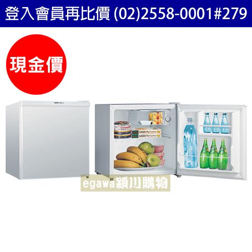 【現金價】三洋SANLUX冰箱 SR-B45A5 單門 45公升 (台灣三洋經銷商)