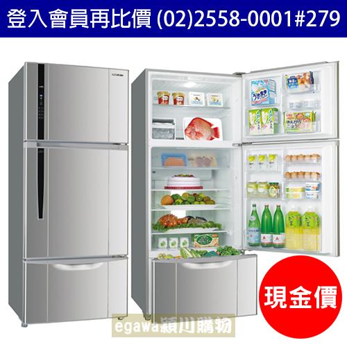 【現金價】三洋SANLUX冰箱 SR-C528CV1 能效1級 變頻三門 528公升 (台灣三洋經銷商)