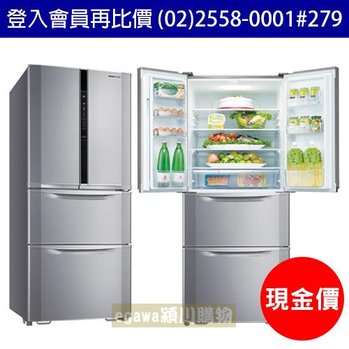 【現金價】三洋SANLUX冰箱 SR-B551DVF 變頻 四門 551公升 (台灣三洋經銷商)