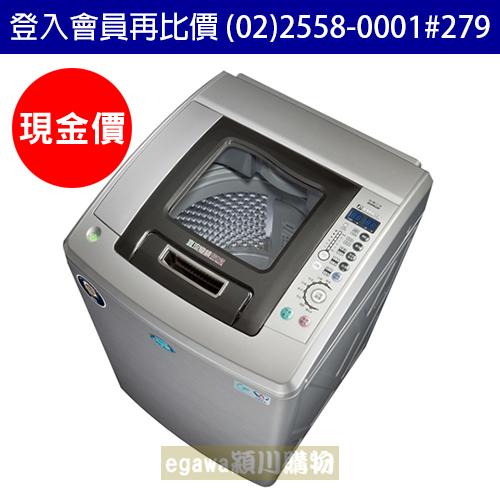 【現金價】三洋SANLUX洗衣機SW-15DV8 變頻 15公斤 淺灰色 (台灣三洋經銷商)