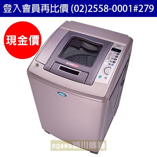 【現金價】三洋SANLUX洗衣機 SW-17DV 變頻 17公斤 (台灣三洋經銷商)