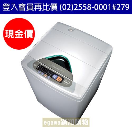 【登入會員再比價-現金價】三洋SANLUX洗衣機 SW-928UT8 定頻 9公斤 (台灣三洋經銷商)