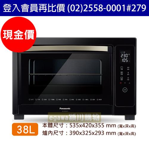 Panasonic 微電腦烤箱 NB-HM3810 38公升