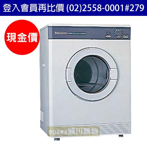 Panasonic國際牌乾衣機NH-70Y 落地式 7公斤 (台灣松下經銷商)