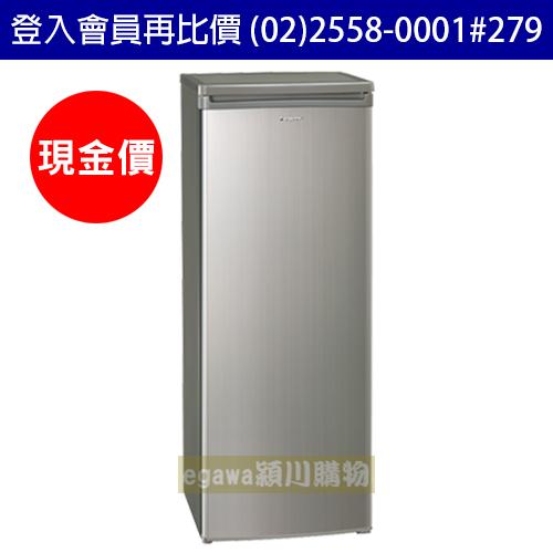 【登入會員再比價-現金價】國際牌Panasonic冷凍櫃NR-FZ188 直立式 175公升 (台灣松下簽約經銷商)