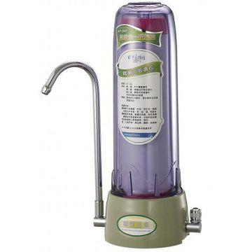 CHANSON 千山淨水 三效合一過濾淨水器 SF-201
