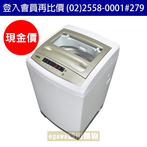【登入會員再比價-現金價】聲寶SAMPO洗衣機 ES-A10F 10公斤 定頻 (聲寶經銷商)