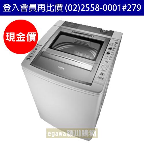 【請來電洽詢優惠現金價】聲寶SAMPO洗衣機 ES-E13B 定頻 13公斤 (聲寶經銷商)