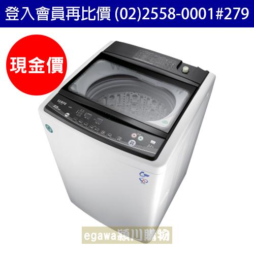 【登入會員再比價-現金價】聲寶SAMPO洗衣機 ES-HD12B 變頻 12公斤 (聲寶經銷商)