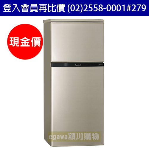 國際牌Panasonic冰箱 NR-B139T 二門 130公升 (台灣松下簽約經銷商)