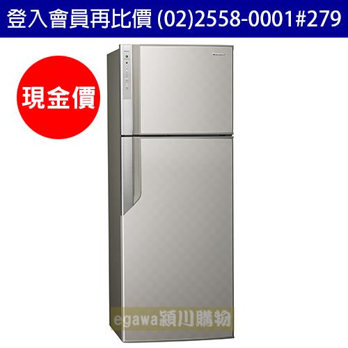【登入會員再比價-現金價】國際牌Panasonic冰箱 NR-B489GV 二門 485公升 變頻 節能新1級 銀河灰色 (台灣松下簽約經銷商)