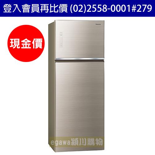 國際牌Panasonic冰箱 NR-B489TG 強化玻璃門面 二門 485公升 變頻 節能新1級 翡翠金色 (台灣松下簽約經銷商)
