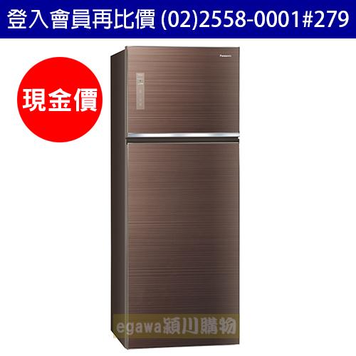 國際牌Panasonic冰箱 NR-B489TG 強化玻璃門面 二門 485公升 變頻 節能新1級 翡翠棕色 (台灣松下簽約經銷商)