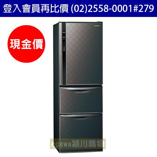 國際牌Panasonic冰箱 NR-C389HV 三門 385公升 變頻 節能新1級 星空黑色 (台灣松下簽約經銷商)