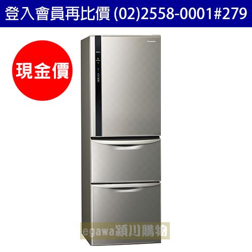 國際牌Panasonic冰箱 NR-C389HV 三門 385公升 變頻 節能新1級 銀河灰色 (台灣松下簽約經銷商)