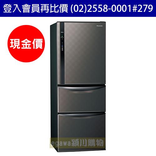 國際牌Panasonic冰箱 NR-C479HV 三門 468公升 變頻 節能新1級 星空黑色 (台灣松下簽約經銷商)