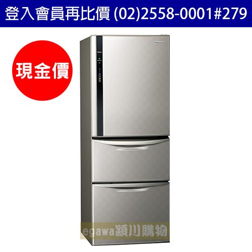 國際牌Panasonic冰箱 NR-C479HV 三門 468公升 變頻 節能新1級 銀河灰色 (台灣松下簽約經銷商)