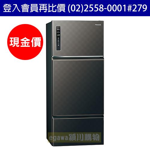 國際牌Panasonic冰箱NR-C489TV 三門 481公升 變頻 節能新1級 星空黑色 (台灣松下簽約經銷商)