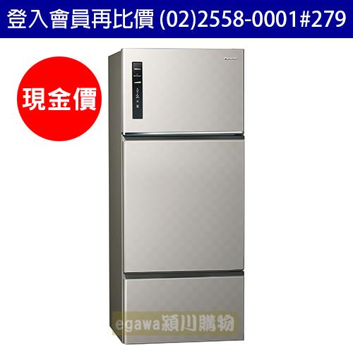 國際牌Panasonic冰箱 NR-C489TV 三門 481公升 變頻 節能新1級 銀河灰色 (台灣松下簽約經銷商)