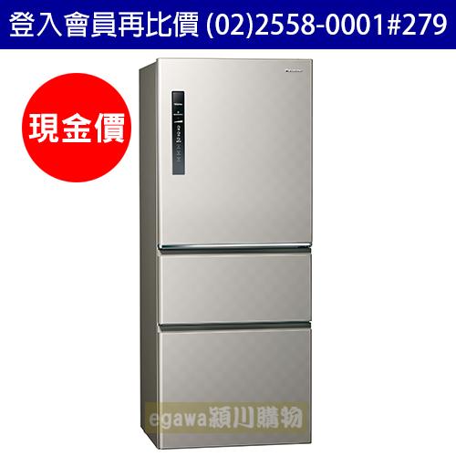 國際牌Panasonic冰箱NR-C509HV 三門 500公升 變頻 節能新1級 銀河灰色 (台灣松下簽約經銷商)