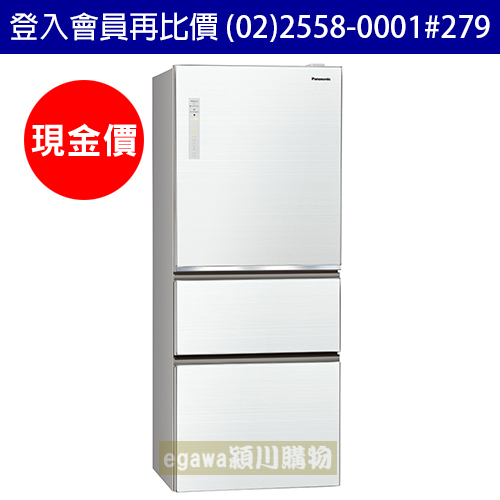 國際牌Panasonic冰箱NR-C509NHGS 強化玻璃門面 三門 500公升 變頻 節能新1級 翡翠白色 (台灣松下簽約經銷商)