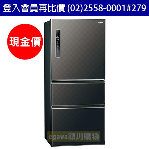 國際牌Panasonic冰箱NR-C619HV 三門 610公升 變頻 節能新1級 星空黑色 (台灣松下簽約經銷商)
