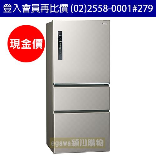 國際牌Panasonic冰箱NR-C619HV 三門 610公升 變頻 節能新1級 銀河灰色 (台灣松下簽約經銷商)