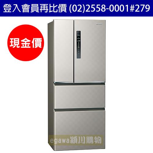 國際牌Panasonic冰箱NR-D509HV 四門 500公升 變頻 節能新1級 銀河灰色 (台灣松下簽約經銷商)