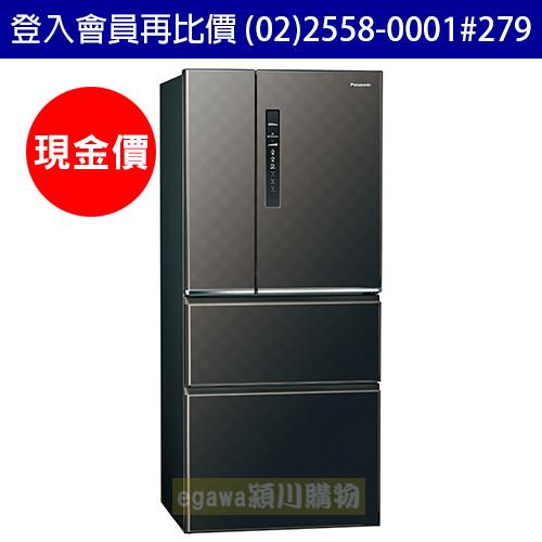 國際牌Panasonic冰箱NR-D619HV 四門 610公升 變頻 節能新1級 星空黑色 (台灣松下簽約經銷商)
