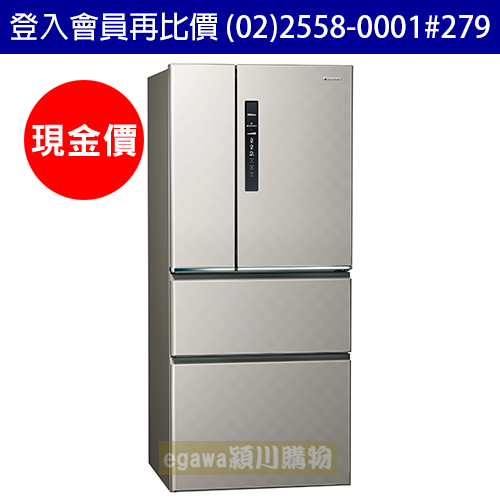 國際牌Panasonic冰箱NR-D619HV 四門 610公升 變頻 節能新1級 銀河灰色 (台灣松下簽約經銷商)