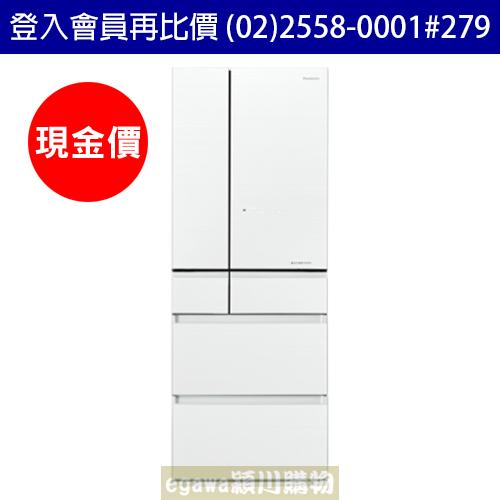 國際牌Panasonic冰箱 NR-F553HX 玻璃門面 翡翠白 日本進口 六門 550公升 變頻 省電新第1級 (台灣松下簽約經銷商)