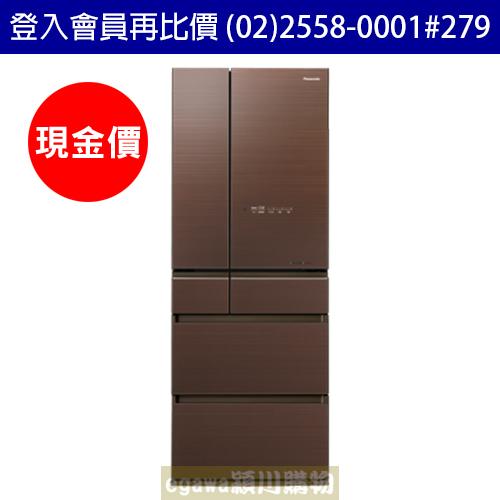 國際牌Panasonic冰箱 NR-F603HX 玻璃門面 翡翠棕色 日本進口 六門 600公升 變頻 省電新第1級 (台灣松下簽約經銷商)