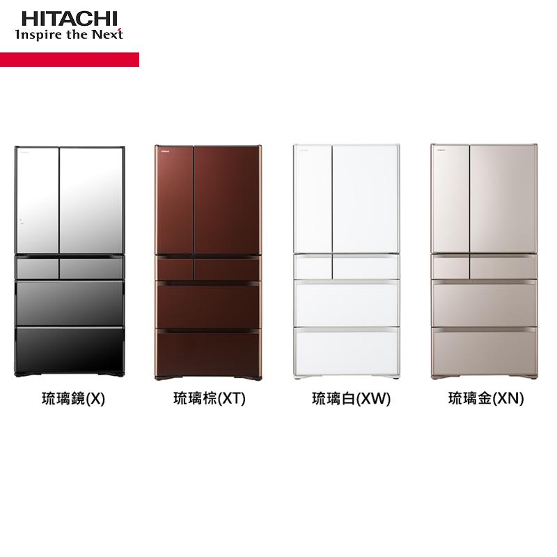 HITACHI 日立冰箱 RG620HJ 日本原裝 621L 六門冰箱