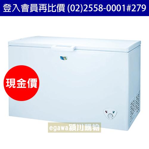 【現金價】三洋SANLUX冷凍櫃 SCF-415W 415公升 (台灣三洋經銷商)
