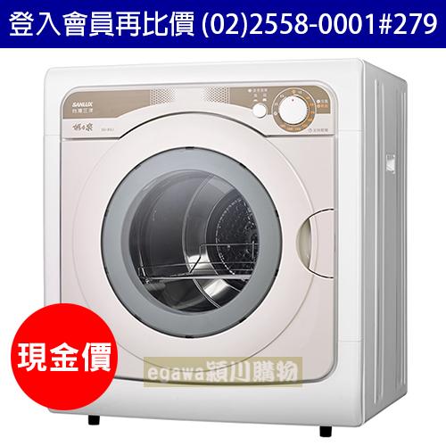 【現金價】三洋SANLUX乾衣機 SD-85U 7.5公斤 機械式 (台灣三洋經銷商)