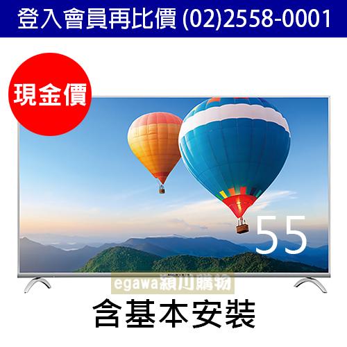 【現金價】三洋SANLUX電視 SMT-55MF1 附視訊盒 4K 55型 (台灣三洋經銷商)