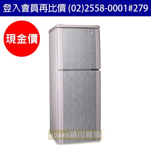 【請來電洽詢優惠現金價】聲寶SAMPO冰箱 SR-A14Q 定頻二門 140公升 粉彩紅 (聲寶經銷商)